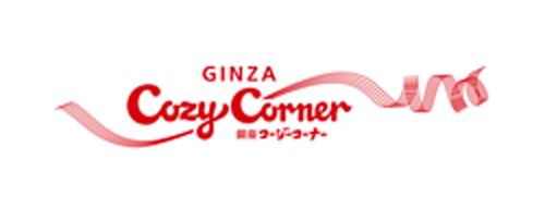 cozycorner