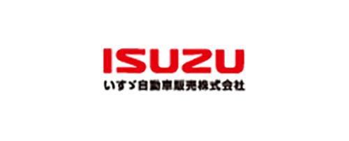 isuzu-n