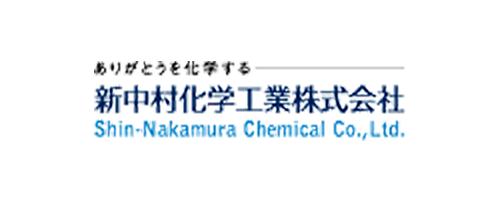shin_nakamura