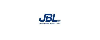 日本ビジネスロジスティクス株式会社
