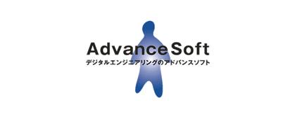 アドバンスソフト株式会社