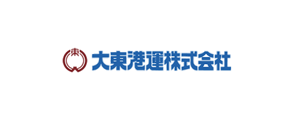大東港運株式会社