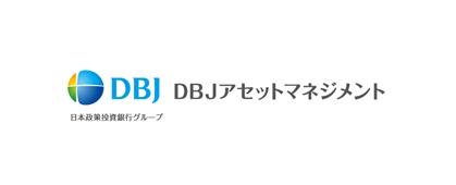 DBJアセットマネジメント株式会社