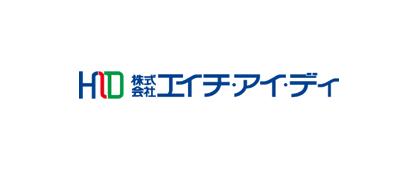 株式会社エイチ・アイ・ディ