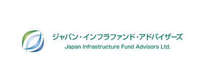 ジャパン・インフラファンド・アドバイザーズ株式会社