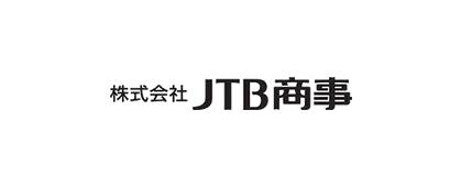 株式会社 JTB商事