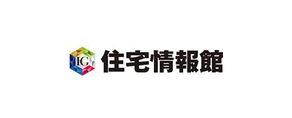 住宅情報館株式会社