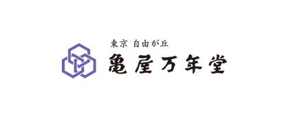 株式会社亀屋万年堂