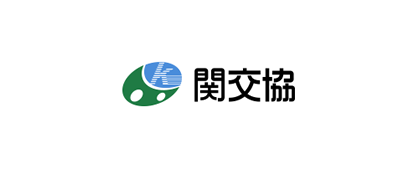 関東交通共済協同組合