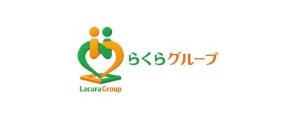 株式会社らくらホールディングス