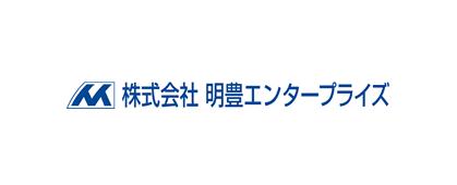 株式会社明豊エンタープライズ