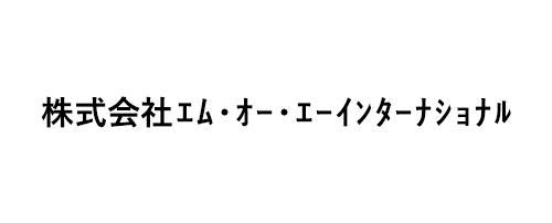 株式会社エム・オー・エーインターナショナル