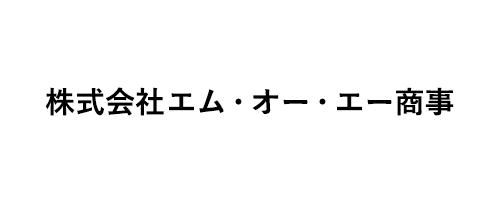 株式会社エム・オー・エー商事