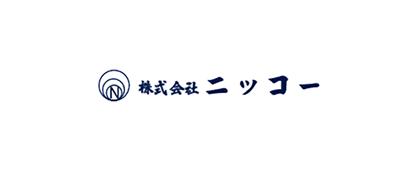 株式会社ニッコー