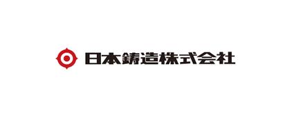 日本鋳造株式会社