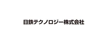 日鉄テクノロジー株式会社