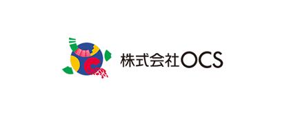 株式会社OCS