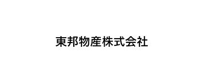 東邦物産株式会社