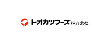 トオカツフーズ株式会社