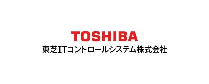 東芝ITコントロールシステム株式会社