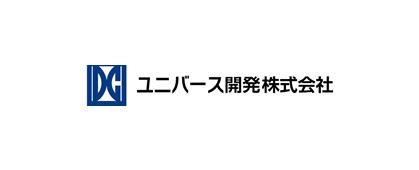 ユニバース開発株式会社